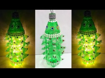 New Design Lantern made from Plastic Bottles at home |Best out of waste-Christmas decoration ideas