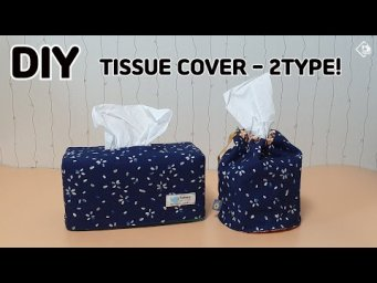 DIY SIMPLE TISSUE BOX COVER/ NAPKIN COVER/ Tissue holder/ sewing tutorials [Tendersmile Handmade]