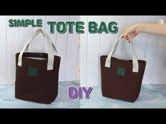 DIY CANVAS SIMPLE TOTE BAG/ HANDBAG/ bag sewing tutorial [Tendersmile Handmade]