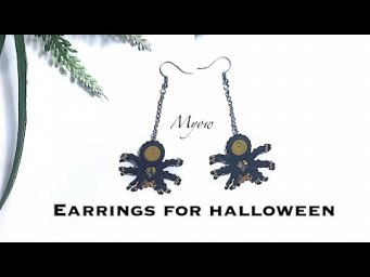 Earrings for halloween - macrame tutorial - Myow #85