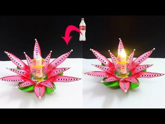 DIY-Lotus Showpiece/Tealight holder made from Plastic Bottle| Best out of waste home decoration idea