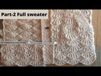 Part-2 Ladies full sweater measurement & Button hole knitting | Sweater knitting step by step.