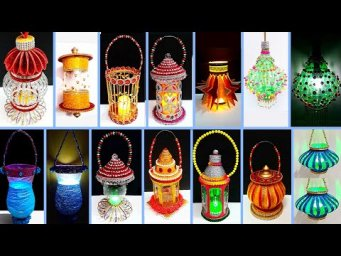 Best out waste 12 Economical Lantern making idea for Christmas decoration |DIY Christmas craft idea