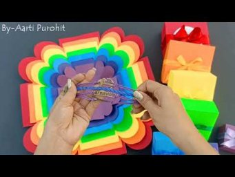 Friendship Day Special Rainbow Explosion Box ||. Best Friendship Day Special Gift|| Gift for BFF