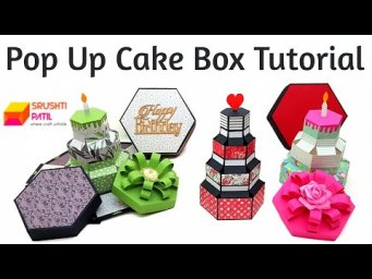 Pop Up Cake Box Tutorial by Srushti Patil | Hexagon Tower Explosion Box |