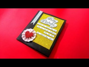 Beautiful Greeting Card Idea | Scrapbook for Birthday | Tutorial