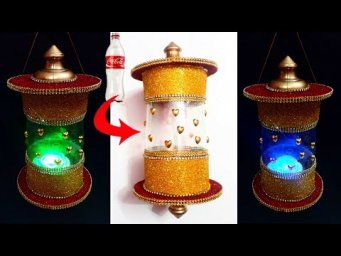 DIY:Lantern/Tealight Holder made from  Plastic Bottle|Best out of waste-room decoration ideas