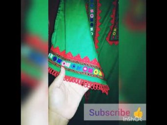 Beautiful hand embroidery design || Sindhi stitch ||Kutch work ||Gujrati stitch|| mirror work 2020