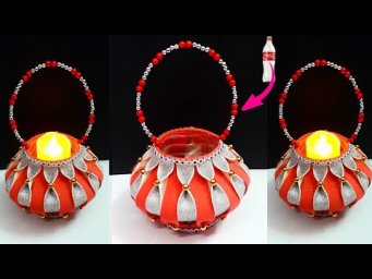 Best out of waste Lantern/flower vase/Basket made from Plastic Bottle| DIY home decoration ideas
