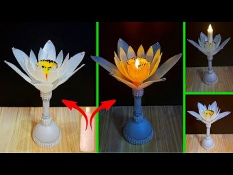 DIY-Best out of waste Tealight holder/Showpiece made from Plastic Bottle| DIY home decoration idea
