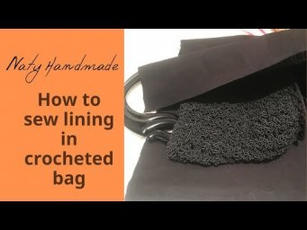 how to sew lining in crocheted bag||Πως βάζω φόδρα σε πλεκτή τσάντα