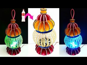 How to make Lantern/Lampshade From waste Plastic Bottle|Best out of waste-room decoration ideas