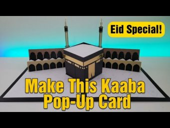 How To Make This Beautiful Kaaba Pop-Up Card | Tutorial | Eid Special