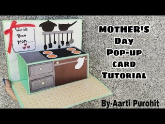 Mothers Day Pop-Up card Tutorial|How to Make Mother's Day Pop-up card full Tutorial||