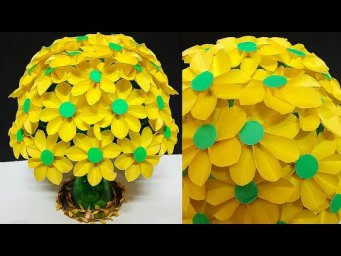 DIY Low budget flowers Bouquet/Guldasta made with Plastic bottle & Papers |DIY-room decoration idea