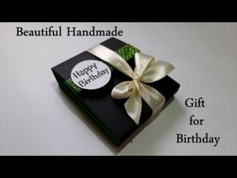 Beautiful Handmade Gift for Birthday | Handmade Birthday Gift Idea | Tutorial