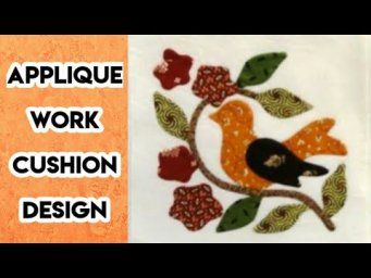 Beautiful Patch Work and Applique Work Cushion and Pillow Designs / Rilli Work / Pillow Cover Design