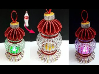DIY Lantern/Lampshade made From waste Plastic Bottle|Best out of waste-room decoration ideas