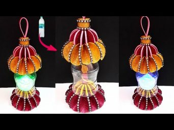How to make Lantern/showpiece from waste Plastic Bottles| Best out of waste home decoration ideas