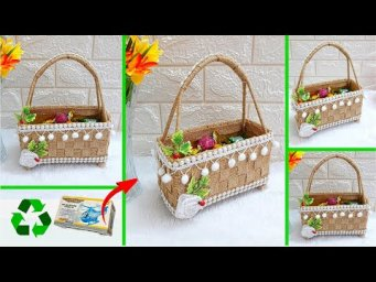Best out of waste jute basket made with recycled materials |DIY mother's day Gift idea