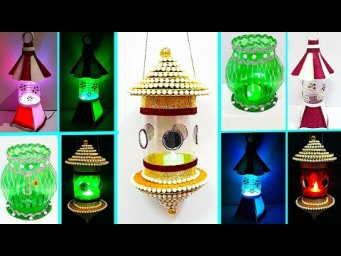 Handmade 3 types of Lantern/Tealight Holder made with Plastic bottle |DIY room decoration idea