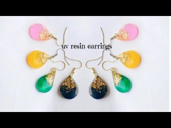 Resin earrings/how to make simple and beautiful resin earrings/uv resin jewelry
