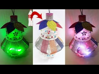 Easy Lantern made from Plastic Bottles at home |Best out of waste-Christmas decoration ideas