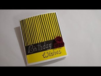Beautiful handmade greeting card for Birthday | Complete Tutorial