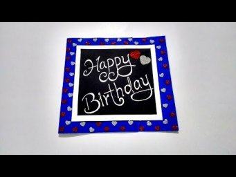 Special Handmade Birthday Card idea | birthday card idea | Tutorial