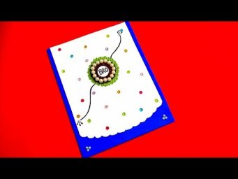 Handmade Rakhi Card Idea | Rakhi card idea