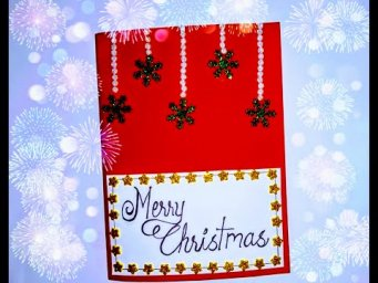 Beautiful DIY Christmas Card Idea I Handmade Christmas card I complete tutorial