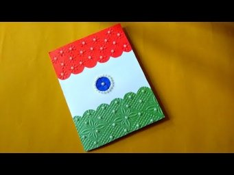 INDEPENDENCE DAY CARD IDEA | Handmade Independence day card | Tutorial