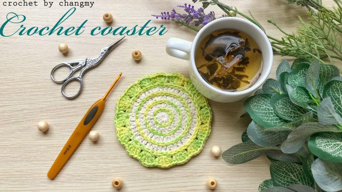 DIY crochet candy coaster tutorial, so sweet | crochet by changmy